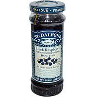 St. Dalfour, Фруктовый спрэд с ежевикообразной малиной, 10 унций (284 г)