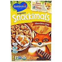Barbaras Bakery, Органические зерновые хлопья Snackimals, хрустящий шоколад, 9 унций (255 г)