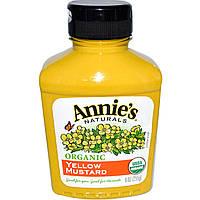 AnniesСвекольный сок, Органическая желтая горчица, 9 унций (255 г)
