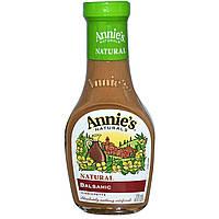 AnniesСвекольный сок, Натуральная бальзамическая уксусная заправка, 8 жидк. унц. (236 мл)