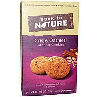 Back to Nature, Хрустящее овсяное печенье, 9,5 унции (269 г)