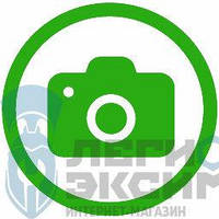 Рычаг стояночного тормо РСМ-10.04.15.010 на комбайн ДОН-1500 (РСМ)