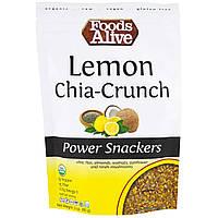 Foods Alive, Снеки силы, хрустящие со вкусом лимона и чиа, 3 унции (85 г)