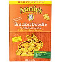 Annies Homegrown, Печенья-зайчики без глютена, сникердудл с коричным сахаром, 6,75 унций (191 г)
