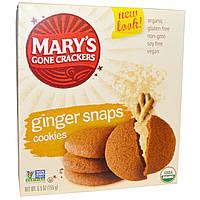 Marys Gone Crackers, Имбирное печенье 5,5 унций (155 г )