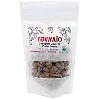 Rawmio, Шоколадный Кофе в Зернах, 2 унции (57 г)