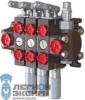 """Гидрораспределитель РП70-1221.1 МТЗ-1221 (ТМ """"Салео"""" Белоруссия)"""