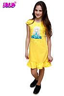 Платье Summer (желтое)