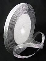 Лента парчовая серебро. 5мм. Цена за 1м