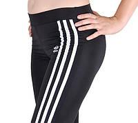 Спортивные штаны, фото 1