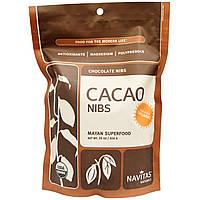 Navitas Organics, Какао-бобы кусочками, 16 унций (454 г)