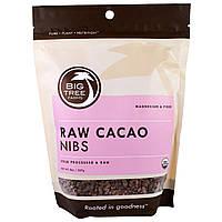Big Tree Farms, Органические сырые дробленые какао-бобы, 8 унций (227 г)