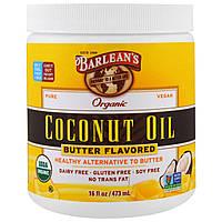 Barleans, Органическое кокосовое масло, с ароматом сливочного масла, 473 мл (16 fl oz)