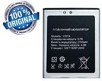 Аккумулятор батарея для Bravis Vista оригинал