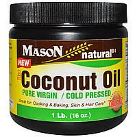 MasonСвекольный сок, Масло кокоса холодного отжима, 1 фунт (16 унций)