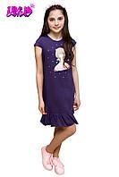 Платье Summer (фиолетовое)