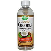 Natures Way, Жидкий кокос, высококачественное масло, 20 жидких унций (592 мл)