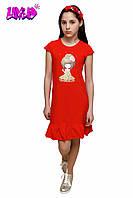 Платье Summer (красное)
