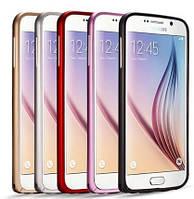 Алюминиевый чехол бампер для  Samsung Galaxy S4 i9500