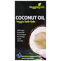 IrwinСвекольный сок, Кокосовое масло, 60 вегетарианских жидких гелевых капсул