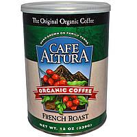 Cafe Altura, Органический кофе, французская жарка, 12 унций (339 г)