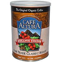 Cafe Altura, Органический кофе, справедливая торговля, классическая обжарка, 12 унций (339 г)