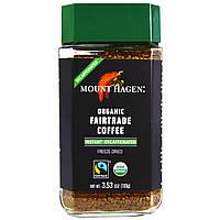 Mount Hagen, Organic-Caf, без кофеина, вымороженный растворимый кофе, 3.53 унций (100 г)