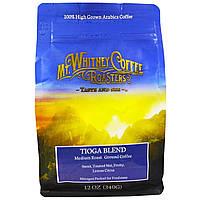 Mt. Whitney Coffee Roasters, Tioga Blend, молотый кофе средней обжарки, 12 унций (340 г)