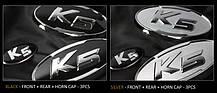 Емблеми VIP-171 (передні+задні+клаксон) - KIA K5 / New Optima (VIP), фото 2