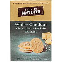 Back to Nature, Тонкие рисовые крекеры без клейковины, с белым чеддером, 4 унции (113 г)