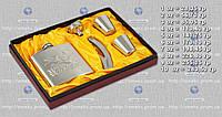 Подарочный набор F3-24-(7oz) - фляга, рюмки, воронка, штопор MHR /22-4