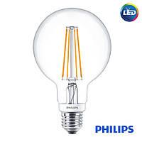 Лампа Philips LED G93 7W  (диммируемая) LONG Premium