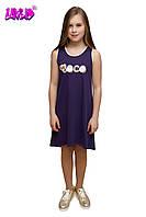 Платье Coco