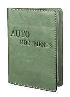 """Обложка для водительских документов VIP (фисташковый) тиснение """"AUTO DOCUMENTS"""", фото 1"""