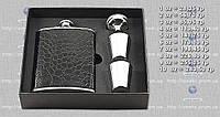 Подарочный набор F3-383-(8oz) - фляга, рюмки, воронка MHR /89-3