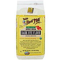 Bobs Red Mill, Натуральная черная ржаная мука, 22 унции (623 г)