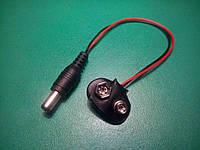 Адаптер питания Крона - 5.5 мм коннектор, Arduino