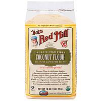 Bobs Red Mill, Органическая кокосовая мука с высоким содержанием клетчатки, не содержит глютена, 16 унции (453 г)