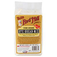 Bobs Red Mill, Смесь для ржаного хлеба, 17 унций (481 г)