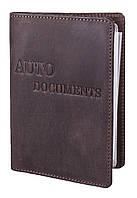 """Обкладинка для посвідчення документів VIP (антик темний шоколад) тиснення """"AUTO DOCUMENTS"""""""