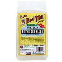 Bobs Red Mill, Organic, мука из цельнозернового коричневого риса, 24 унции (680 г)