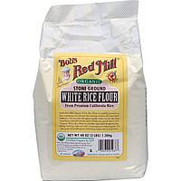 Bobs Red Mill, Органическая белая рисовая мука, 48 унций (1,36 кг)