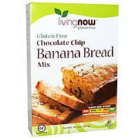 Now Foods, Смесь для приготовления банановых хлебцев, с шоколадными чипсами, без клейковины, 10.2 унций (289 г)