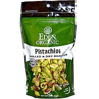 Eden Foods, Органические фисташки со скорлупой, поджаренные, слегка подсоленные морской солью, 4 унции (113 г)