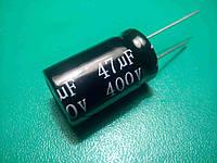 Конденсатор электролитических 47 мкФ 400 В (105°C) 47 mkF 400 v
