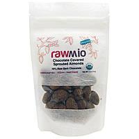 Rawmio, Пророщенный миндаль в шоколаде, 2 унции (57 г)