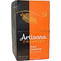 Artisana, Органическое масло из сырых орехов кешью, 10 упаковок, 1.06 унции (30.05 г) каждая