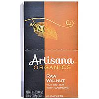 Artisana, Органическое масло из сырых грецких орехов, 10 пакетиков, 1,06 унции (30,05 г) каждый