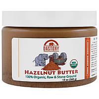 Dastony, Масло из лесного ореха, 100% органический продукт, 12 унций (340 г)