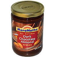 MaraNatha, Спред из миндального темного шоколада, 368 г (13 унций)